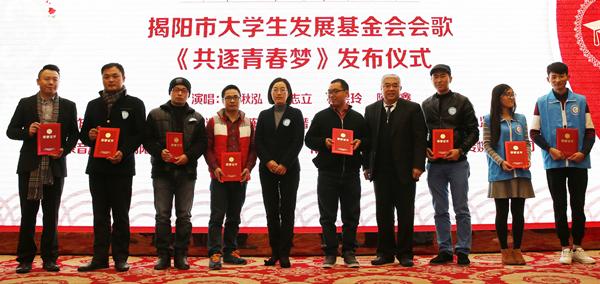 康美药业总经办副总经理钟少珠和广东省揭阳商会会长林榜昭为基金会会