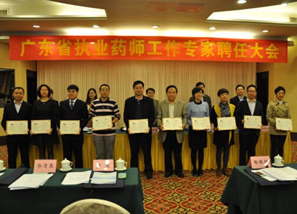 康美药业质量总监姜涛喜获广东双专家荣誉