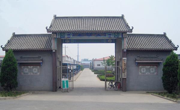 康美(北京)药业有限公司