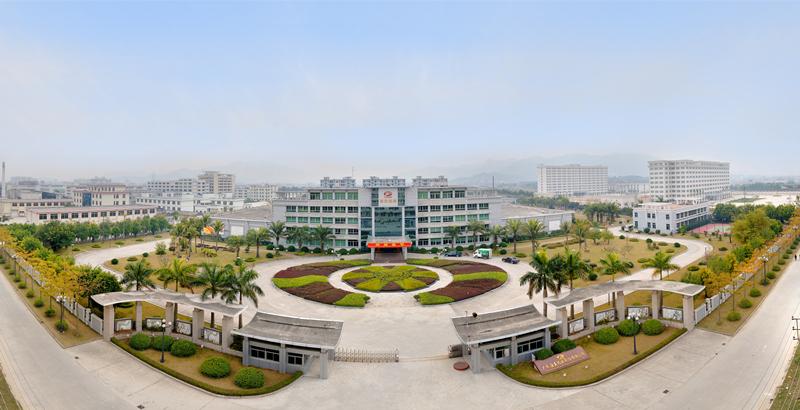 吉林省蛟河市经济技术合作局到康美药业交流