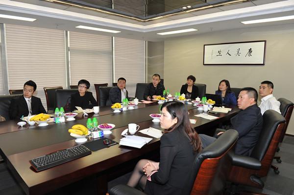 公司召开2013年度第一季度工作会议