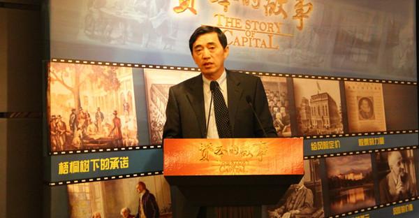 康美药业携手CCTV财经频道打造《资本的故事》