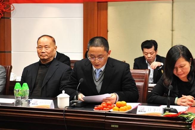 公司隆重召开2011年度工作总结暨表彰大会