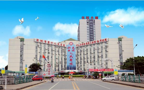 康美智慧药房在深圳市光明新区人民医院正式上线