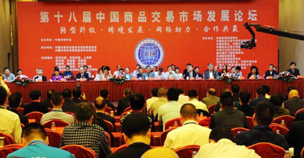 康美(亳州)华佗国际中药城捧回三项行业大奖