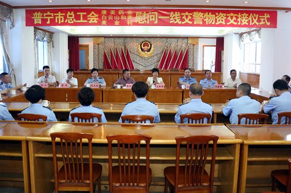 康美药业联合普宁市总工会开展夏日慰问活动