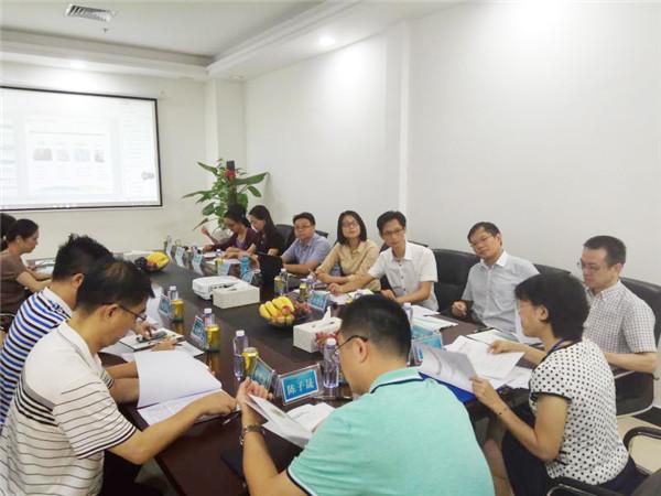 深圳市中医药发展工作联席会议办公室领导一行督导调研康美智慧药房