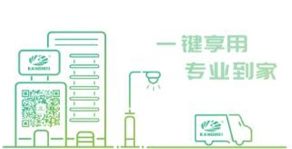 还在辛苦的等药、熬药?中山市东升医院坦背院区正式上线智慧药房!