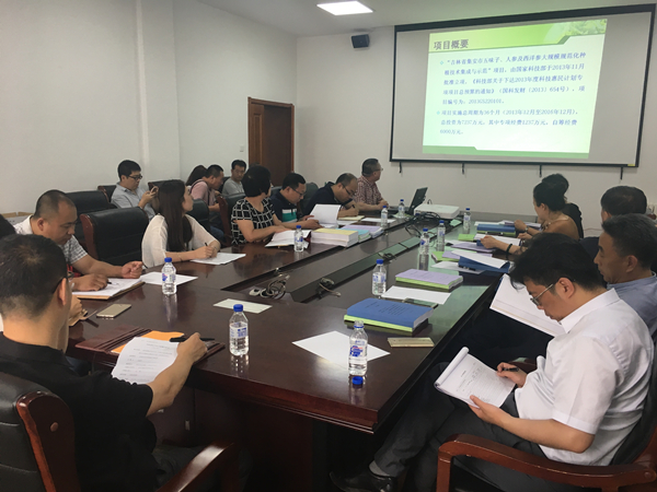 康美新开河参与承担的科技部科技惠民计划项目通过验收
