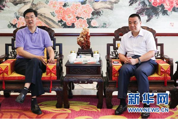 揭阳市委常委、常务副市长陈定雄考察康美药业