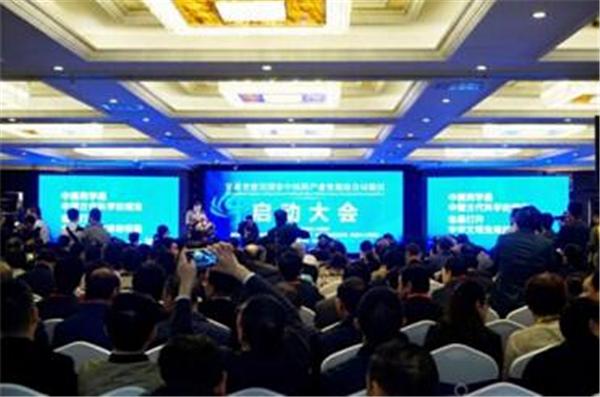 2017甘肃中医药产业博览会隆重开幕