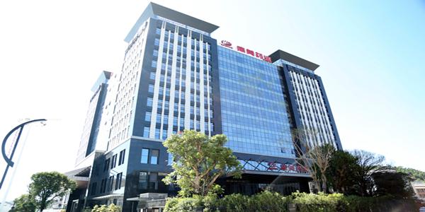 康美药业蝉联中国主板上市公司价值百强