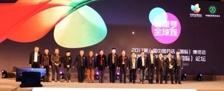康美药业荣获2017年中国医药最受药店欢迎品牌企业奖