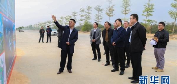 揭阳市长叶牛平赴康美药业考察