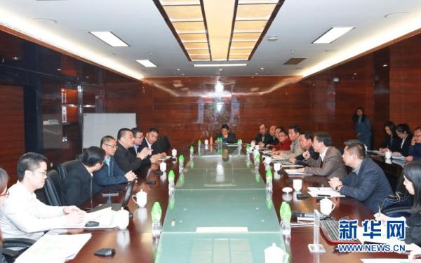 云浮市副市长施东红率队到康美药业推进合作项目