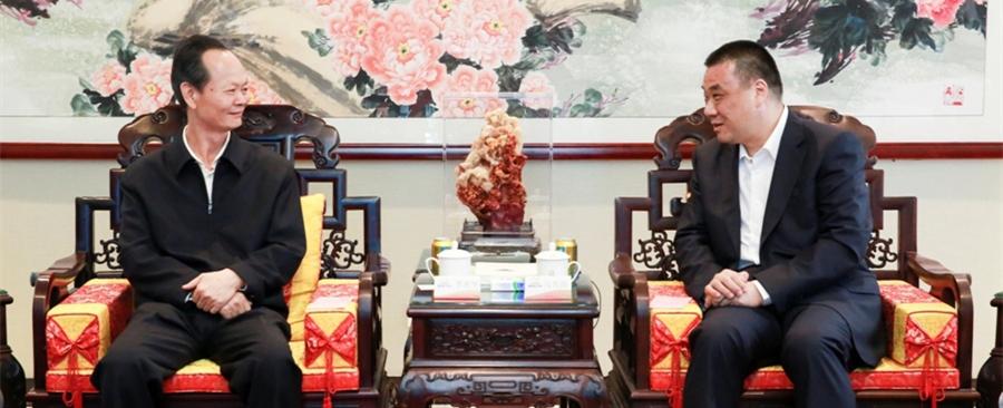 揭阳市委书记李水华、市长叶牛平专赴深圳考察康美药业