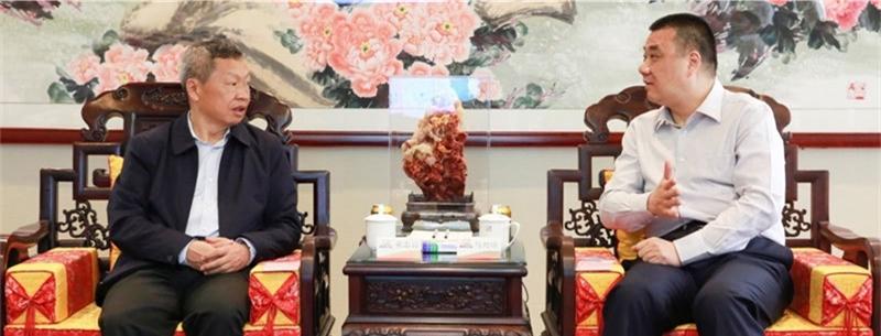 """云南文山州委书记童志云调研康美药业""""智慧+""""大健康产业"""