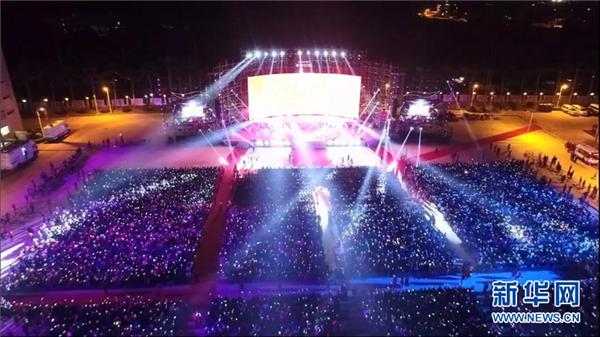 康美时代2017表彰盛典在广东普宁举行