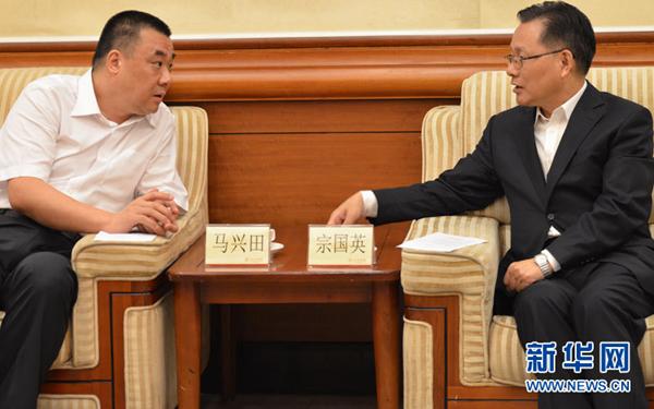 云南省委常委、常务副省长宗国英会见康美集团董事长马兴田