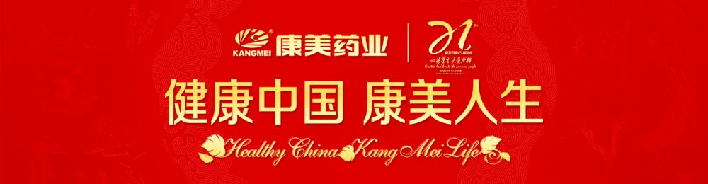 新闻中心banner图