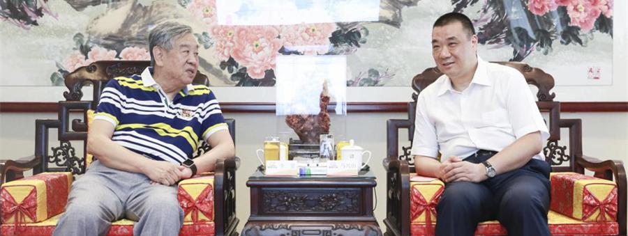 """全国政协原副主席李蒙点赞康美药业""""智慧+""""大健康产业模式"""