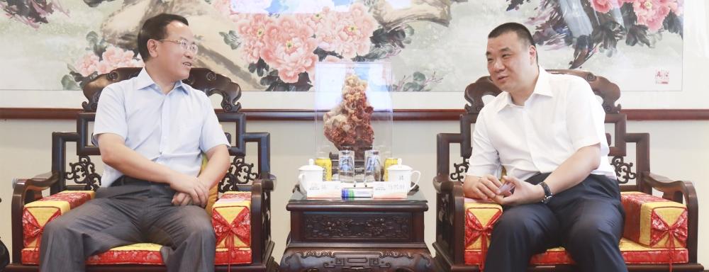 推动大健康产业提档升级 康美药业与德庆县共促发展