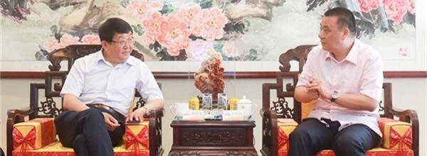 定西市委书记唐晓明率队到康美药业推进合作项目