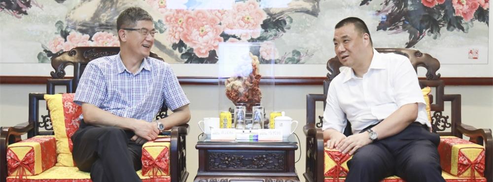 云浮市党政代表团赴康美药业推进合作项目