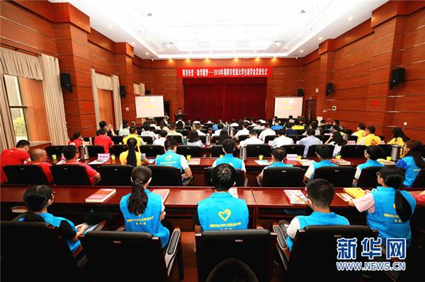 康美药业助力3500多名学子圆梦大学