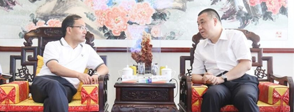 丽江市长郑艺赴康美推进战略合作项目