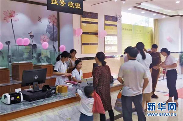 康美中医馆进驻深圳 打造华南地区行业新标杆