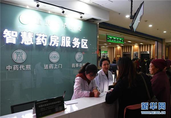 康美智慧药房重庆上线 优化诊疗流程改善就医体验