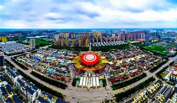 康美(亳州)中药城获批安徽省级现代服务业集聚示范园区