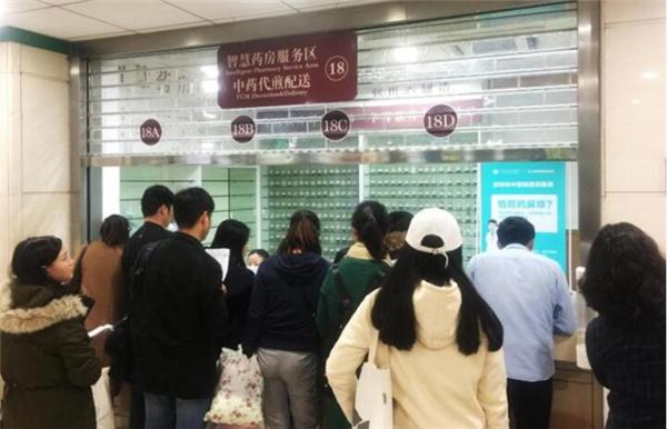 手机一刷品质中药送到家 康美智慧药房惠及更多深圳市民