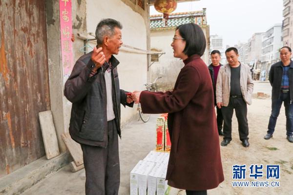 康美药业开展新春慰问贫困户活动