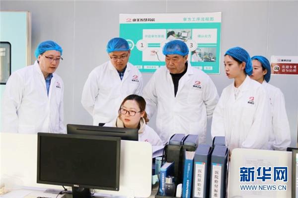 国医大师刘尚义在贵阳考察康美智慧药房