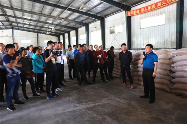 吉林省人参产业交流现场会在集安康美大地参业召开