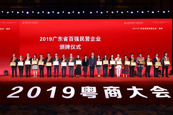 广东发布民企百强榜单 康美药业再度上榜