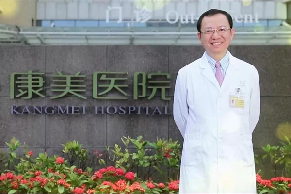 康美医院院长邱浩强连续3届 获评揭阳市优秀专家和拔尖人才
