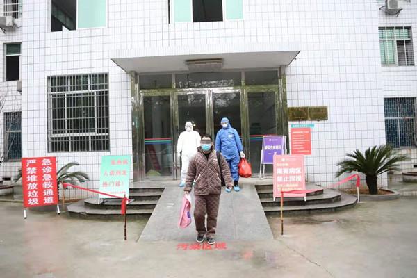 康美通城人民医院持续第六天治愈确诊患者达9例