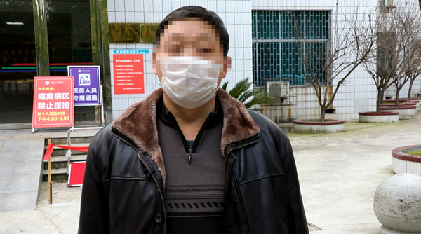 康美通城人民医院又有2例患者治愈出院 总治愈数达41例