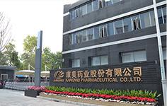康美智慧中药房质量管理规范纳入四川省地方标准