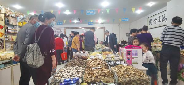 五一假期 康美中药城掀中医药健康旅游热潮