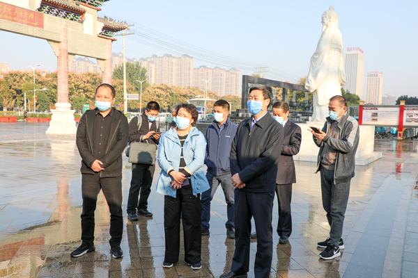 国家中医药管理局副局长王志勇调研康美(亳州)中药城