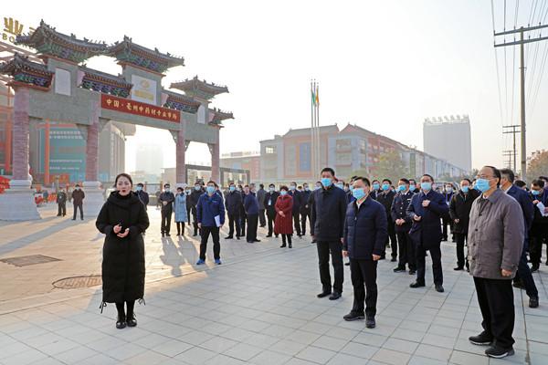 安徽省长李国英考察康美(亳州)中药城