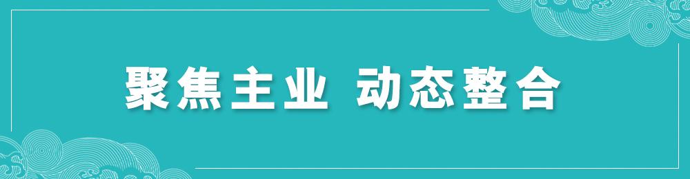 公司新闻banner图